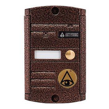 Вызывная панель Activision AVP-451 (PAL)