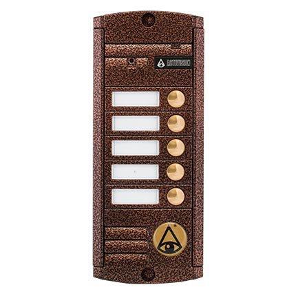 Вызывная панель Activision AVP-455 (PAL)