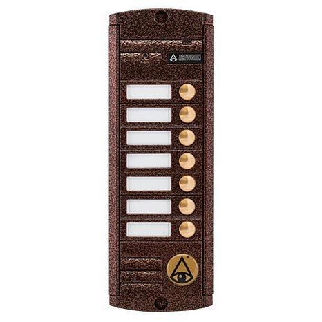 Вызывная панель Activision AVP-457 (PAL)